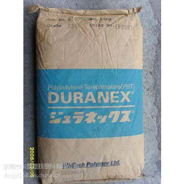 PBT|日本宝理|7195W|耐燃V-0等级 |DURANEX|注塑级