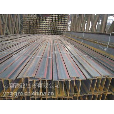 昆明H型钢价格 昆明Q235B、SM490、SS400、Q345 、Q345BH型钢报价