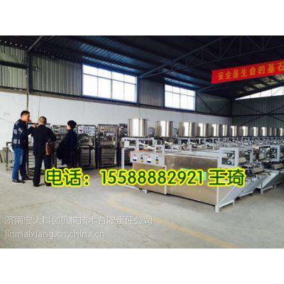 山东烟台全自动豆腐皮机、豆腐皮机厂家直销、新型豆腐皮机