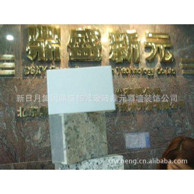 供应防火保温材料石材幕墙一体化+江津大理石红色幕墙+600*900标准版