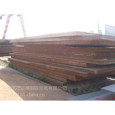 供应50MN2V钢板-50MN2V钢板厂家直销