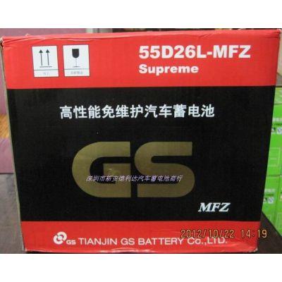 供应深圳统一电池比亚迪F6汽车专用蓄电池