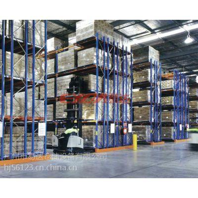 供应双深度式货架 重型仓库货架 易达厂家定做