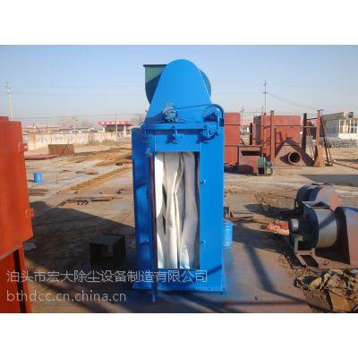 供应机械振打式UF单机除尘设备