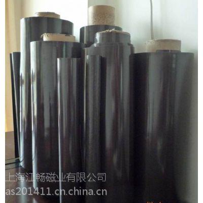 宽度600 800MM 1米 1.2米橡胶塑胶软磁卷材 塑胶软磁片软磁条 冰箱贴软磁铁 双面胶3M胶