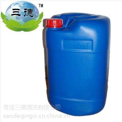 厂家直销优质高效循环冷却水系统杀菌灭藻剂