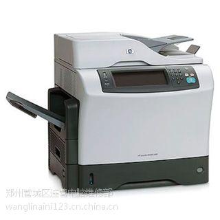 郑州锦艺国际打印机上门维修