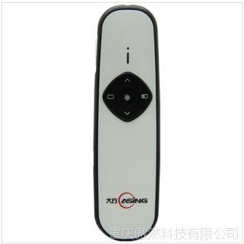 大行A800 翻页笔 激光笔 无线翻页笔 PPT演示器 激光遥控笔