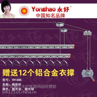 名称:梯形杆 型号:YH1888 材质:铝合金