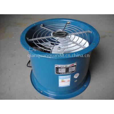 上海德东电机 厂家直销 SF2.5-4 0.09w 单相 管道式轴流风机