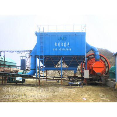 供应河南郑州洁能达QMC袋式除尘器- 选矿行业除尘器 -除尘效果好