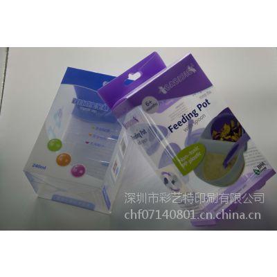 pp胶盒/折盒深圳彩艺特印刷,只做pp胶盒,更专业