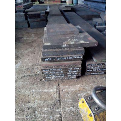 宝钢优质合金结构钢Q460钢板 钢带圆钢现货批发