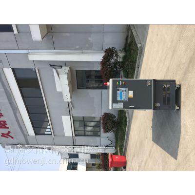 上海高温水温机节能环保价格便宜