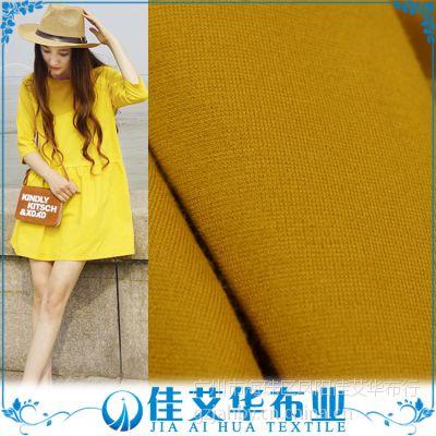 厂家直销 针织罗马布 50支锦棉打鸡布 紧密纺高品质面料