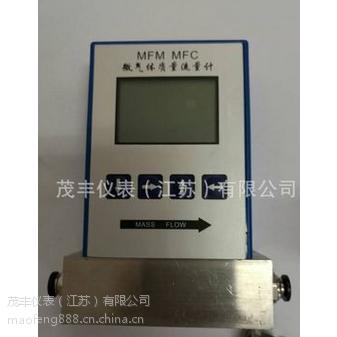 MFC/MFM微量气体流量计 热式气体质量流量计