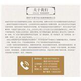 湖南宁乡县宁流土花猪养殖有限公司采用传统方法养殖的宁乡花猪