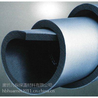 供应九纵B1级橡塑板 环保节能