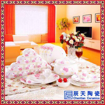 辰天陶瓷供应定做 商务礼品餐具 酒店餐具
