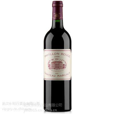 武汉婚宴用酒婚宴用什么红酒好干红葡萄酒进口红酒