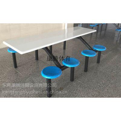 盐田4人座餐桌价格 光明新区6人位餐桌椅定做 玻璃钢桌椅厂家康腾体育