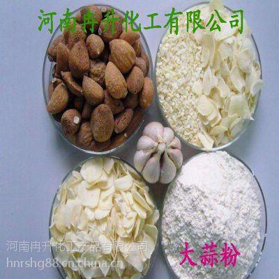 供应食品级大蒜粉 高效食品调料 大蒜粉生产厂家直销价格