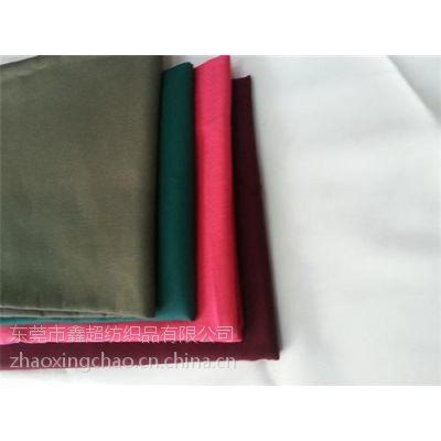 鑫超提供环保实用的绿色GOTS有机棉布品质好