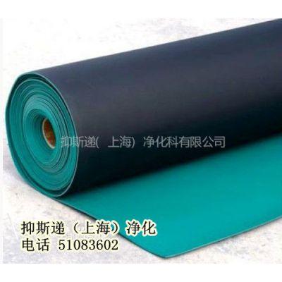 供应徐汇防静电桌垫、上海防静电桌垫、防静电桌垫厂家