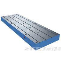 供应铸铁平板,检验平板,划线平板。用途:机械加工中检测划线。