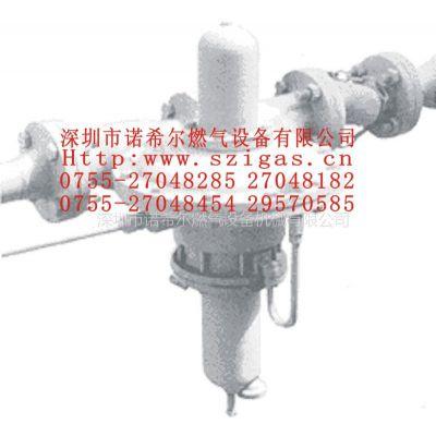 供应深圳燃气设备公司供应大量燃气设备,欢迎各位新老客户来电咨询