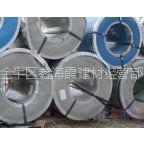 供应量力批发0.3镀锌卷  热镀锌板