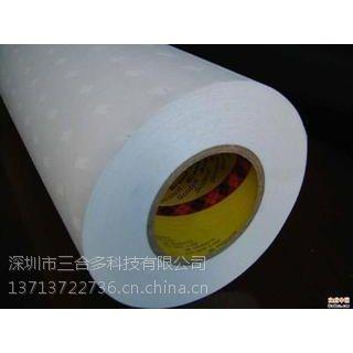 供应3M9415价格3M9415供应商3M9415代理商