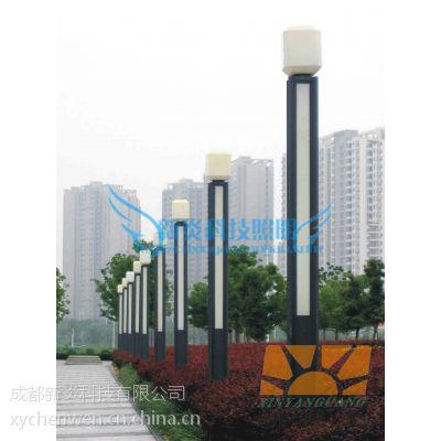 自贡遂宁昆明内江太阳能庭院灯厂家定做庭院灯报价XY-TYD-05品牌新炎光