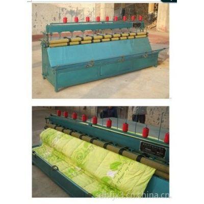 供应家用全自动多针绗缝机套被机价格,220v两相电引被机图片厂家