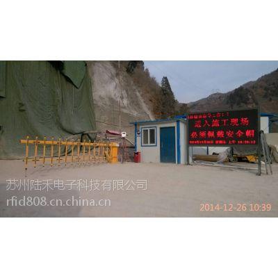 隧道人员定位系统 隧道门禁系统 隧道施工出入管理系统