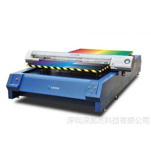 供应打印幅面的万能打印机——罗兰高清万能打印机