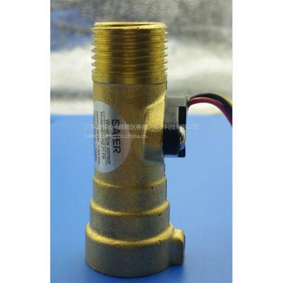 供应热水卡机水流传感器,流量传感器