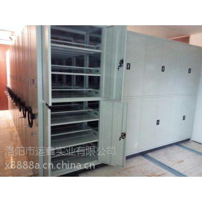 西安档案密集架价格,洛阳运鑫钢制文件柜厂家18192441091