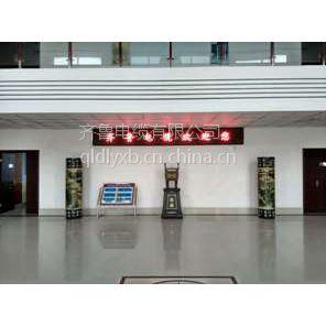 供应阳谷齐鲁品牌低烟低卤辐照交联聚氯烃绝缘阻燃电线 WDZ-BYJF