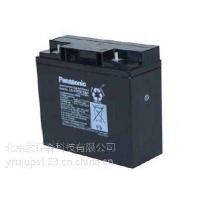 北宁松下蓄电池LC-P127R2ST代理商