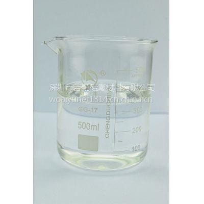 pet耐高温胶水 pet有机硅压敏胶 pet胶水生产厂家