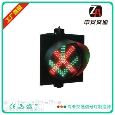 中安交通信号灯供应300型红叉绿箭二合一车道灯