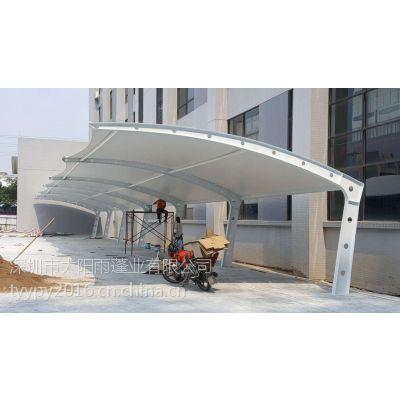 太阳雨牌停车棚|遮阳棚|深圳雨棚|伸缩遮阳篷|活动雨篷|定做遮阳蓬