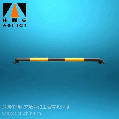 深圳伟利安生产U型钢管定位挡车器停车位倒车止退器停车场交通设施