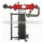 供应不锈钢br可拆卸板式换热器机组板片胶垫价格优惠山东鑫泰河南甘肃