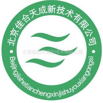 供应厂家直销砂浆王北京哪有质优价廉的砂浆王