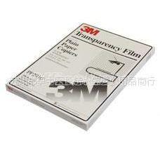 供应办公耗材 PP2910*A4*100张装 3M 黑白 胶片