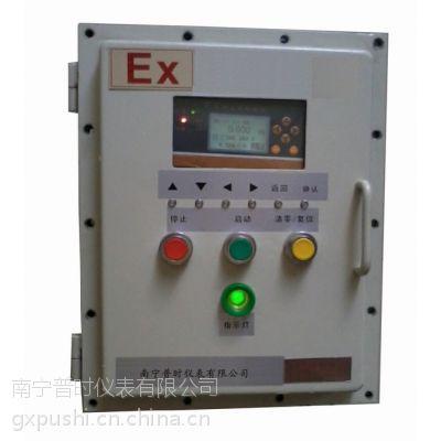 供应流量定量控制装置|流量定量控制系统