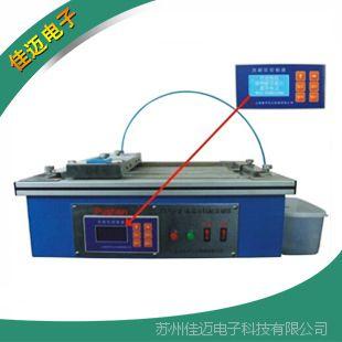 专业供应 金属JTX-II建筑涂料耐洗刷仪