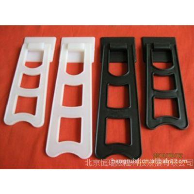 相框相册梯形支架(黑白颜色)多种样式